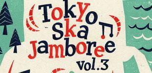 Tokyo Ska Jamboree - August 6th 2011