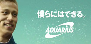 Angelo w/ Tokyo Ska Paradise Orchestra in Aquarius Sports Drink Commercial