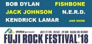 Fishbone is headed to Japan for Fuji Rock '18!!